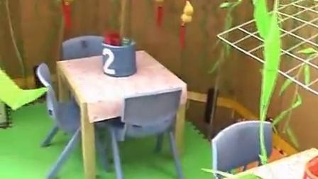 幼儿园首届区角环境创设评比一等奖作品