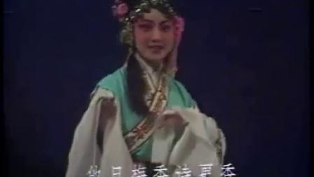 粤剧梅开二度全剧(吴国华 曹秀琴)