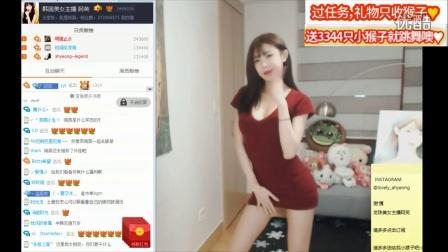 2月12日 龙珠女主播 阿英 热舞剪辑