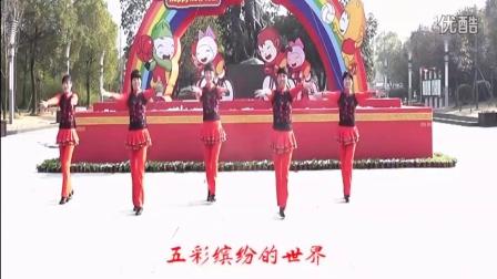 动动2016最新广场舞《财神么么哒》活力健身舞  含背面分解动作教学_广场舞蹈视频大全