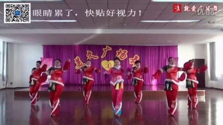 美久广场舞--《避风港》张冬玲演唱.美久老师原创力作附教学