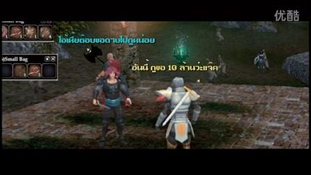 2005年雪域版本传奇游戏截图5
