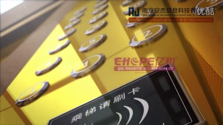 电梯刷卡系统三维动画