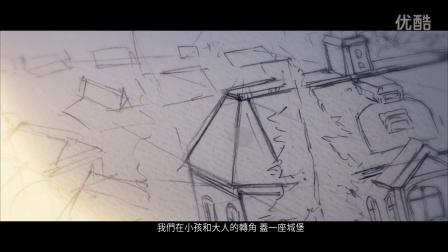 Mayday五月天 [ 好好_tan8.com