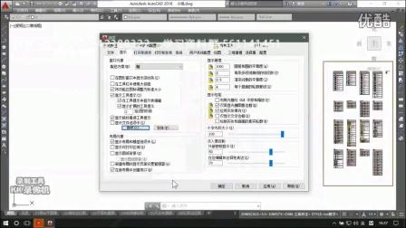 AutoCAD室内设计视频教程-室内设计CAD零基cad命令边界的使用创建图片
