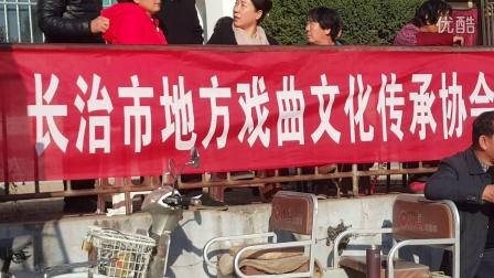 陈惠丽唱上党梆子《金水桥》选段161127_151010