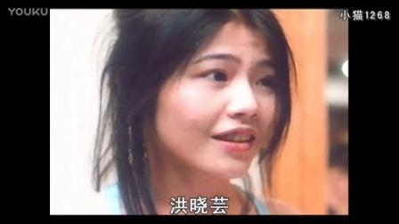 《蜜桃成熟時1997》洪曉蕓