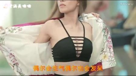 你是妖来我是怪-樊琪&陈麟-最新网络流行伤感