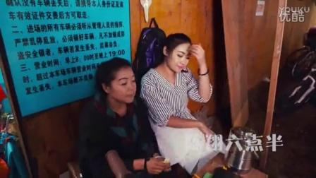 2017陈翔最新作品 _08 震惊 女神上门竟被要求脱光