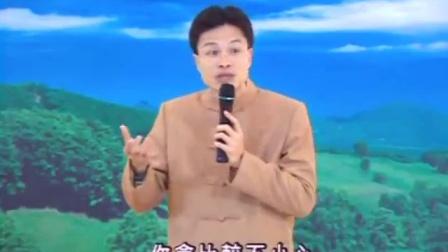 24.細讲《弟子规》幸福人生讲座