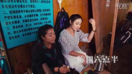 陈翔六点半2017_ 震惊 女神上门竟被要求脱光衣服