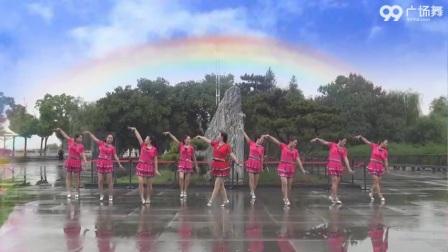 玛尼情歌广场舞王广成编排健身舞