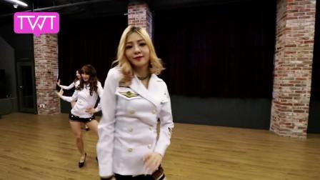 【风车·韩语】TWEETY《大叔,加油》舞蹈练习