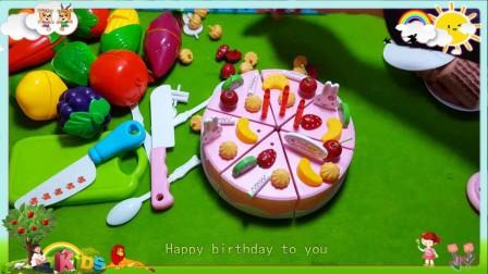 生日快乐歌 钢琴自学