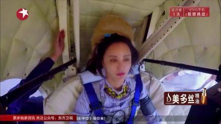 张歆艺v视频离心力女视频模式开启羊肉泡馍汉子图片