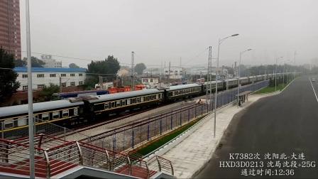 【火车视频-大同厂新HXD3D沈大线磨合,再度偶遇大连厂新HXD3CA溜轴】阜新南站车迷候车室-66 云烟雾绕