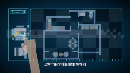 布兰莎家装系统MG动画 飞碟说动画 扁平动画 MG动