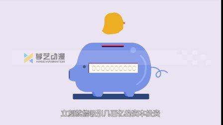 共享按摩椅MG宣传动画 飞碟说动画 扁平动画 MG动