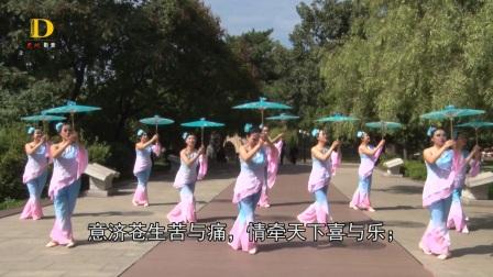 舞蹈MV《康美之恋》