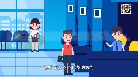 长沙经开区工商局系列宣传动画 飞碟说动画 扁平