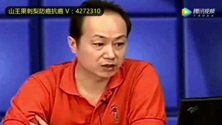 央视主持人罗京等因癌症去世,山王果刺梨抗癌效果被证实!力荐!