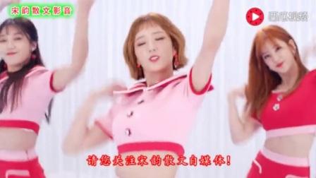红袖《爱的焰火》DJ劲爆版!全国首发一曲!《重庆市巫溪县》谭兴龙 上传