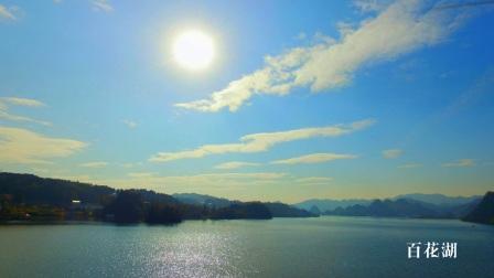 (超清)航拍自然风景区-百花湖-城市湿地-泉湖公园