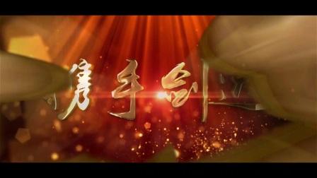 剑达铸造宣传片