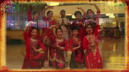 Rakesh原创印度舞2017年度公开课北站馆印度民族舞