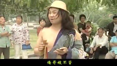 民间小调叫花子刷街救母全集