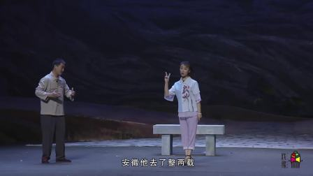 四平调石磨的婚事全场(崔士瑞 晋红娟 吕艳霞)