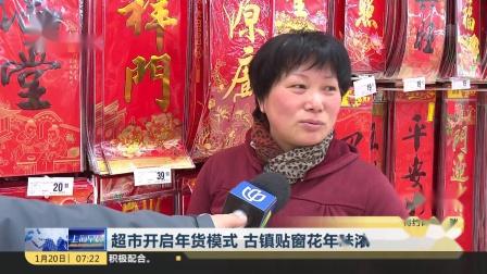 上海:纪念霍元甲诞辰150周年,千人展示精武迷踪拳