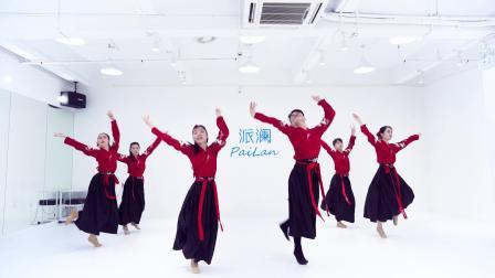 派澜网红古风舞蹈《琵琶行》指导老师:陈敉拓