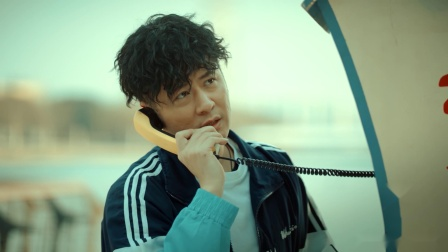 激荡 11 电话求助陆思齐,江涛努力投身期货市场