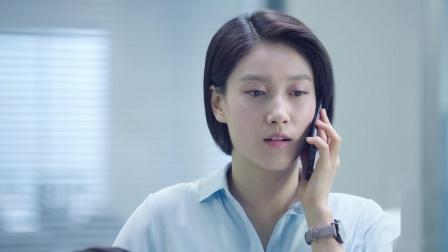上锁的房间 20 秦左漫想要电话定位李琰俊,被木夏嘲讽太弱智