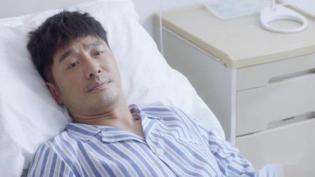你是我的答案 31 预告 周远受伤住院,白小鹿哭了不再去上海