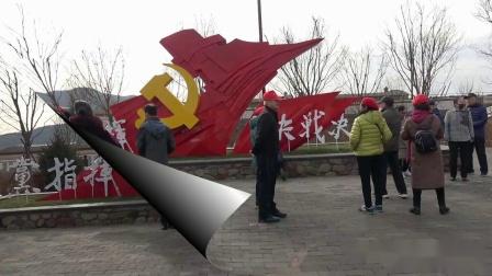 《不忘初心 牢记使命》吉祥社区组织党员社区文艺艺苑志愿者参观红色景点活动相关的图片