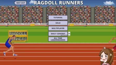 路路:这游戏让我忘记这么跑步,能空中滑步,还能膝盖走路!