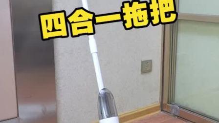 平常打扫卫生要用那么多东西,我现在有这一个拖把就够了!
