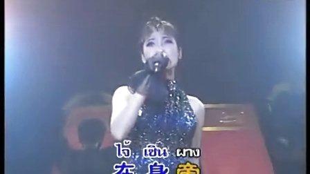 王麗珍 --- 情长路更长 (本人出演)