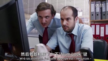 法式超短情景喜剧总而言之《我有了份工作》