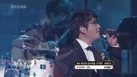 I Believe 音乐银行现场版 - IU,申胜勋 MV 超高清在线观看