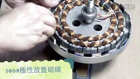 吊扇电机改装成盘式垂直风力发电机