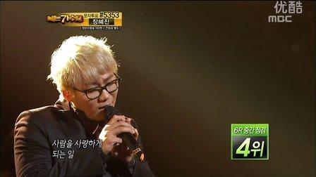 关于爱情的凄凉-尹民秀 我是歌手(韩国版) 110911 韩文字幕