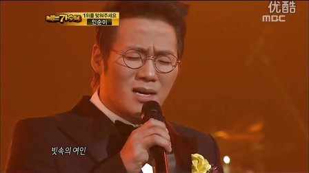 雨中的女人(Woman in the rain)-尹民秀 我是歌手(韩国版) 2011112 韩文字
