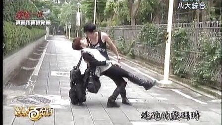 20130820_娛樂百分百_終極一班3幕後花絮