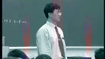 七年级初中生物优质课视频上册