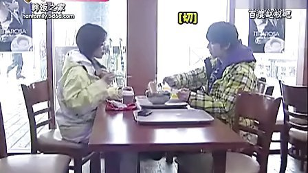 亚当夫妇-091219.我们结婚了《蜜月滑雪Ⅱ_搬新家》EP10