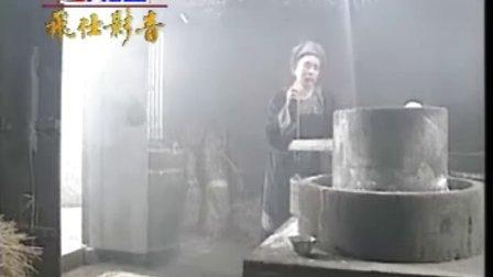 仙侣奇缘02
