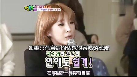 101226 SBS 英雄豪杰 E22 KARA,T-ara,IU等[韩语中字]